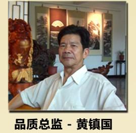夷宝斋大红袍品质总监黄镇国先生