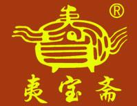 关于武夷岩茶